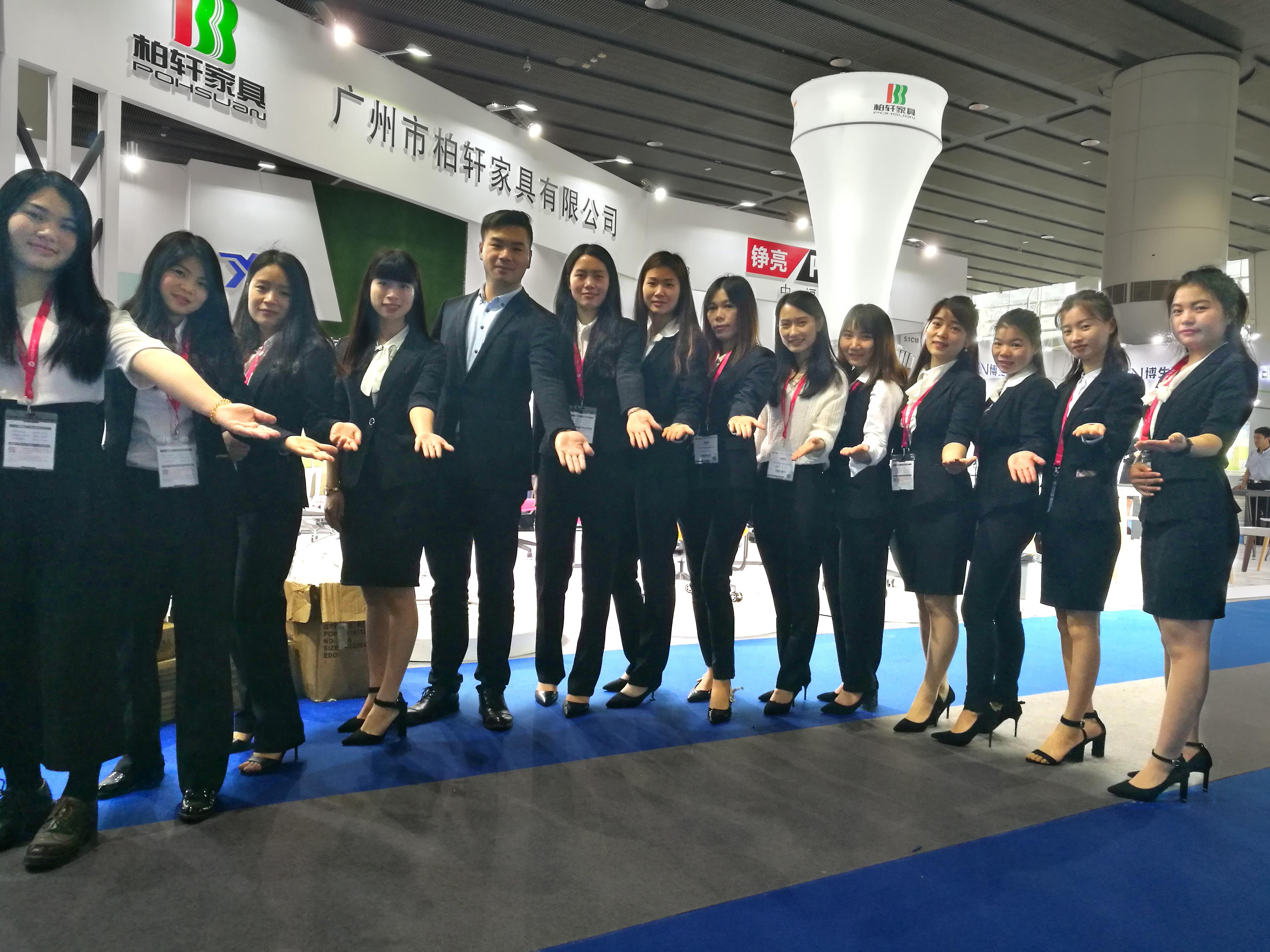 柏轩bwin必赢官方网页之第41届中国(广州)国际bwin必赢官方网页博览会