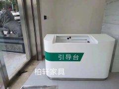 中国农业银行客户反馈现场2>>点击查看案例详情