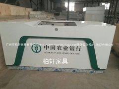 中国农业银行工厂成品图>>点击查看案例详情