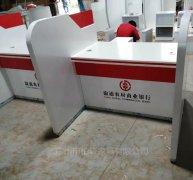 溆浦农村商业银行>>点击查看案例详情