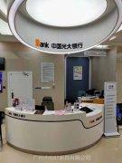 江苏光大银行客户反馈图1>>点击查看案例详情