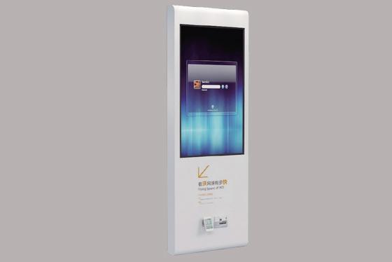 挂墙式手机同屏柜(CU2013-TP01)